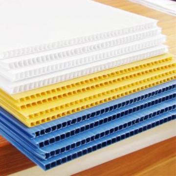 厂家直销PP中空板 万通板 瓦楞板 彩色 可定制