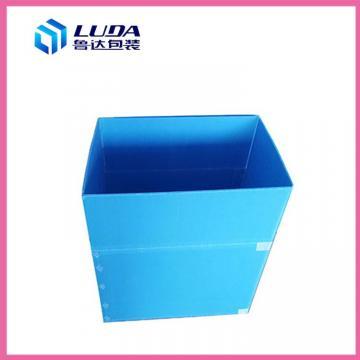 明光循环使用塑料包装箱明光新材料包装箱
