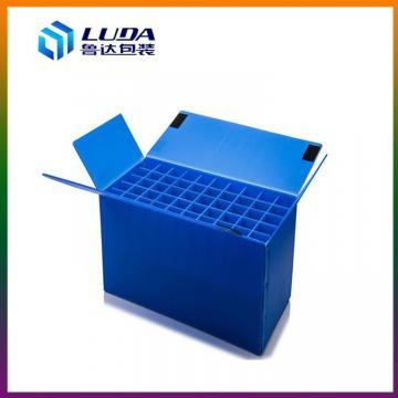 望江循环使用塑料包装箱望江新材料包装箱