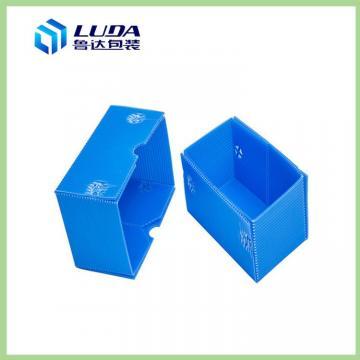 铜陵循环使用塑料包装箱   铜陵新材料包装箱