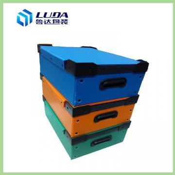 宿松循环使用塑料包装箱宿松新材料包装箱