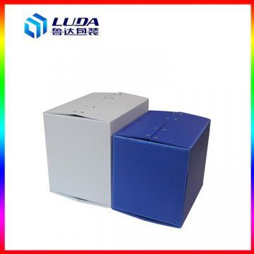 宿州循环使用塑料包装箱宿州新材料包装箱