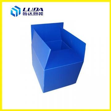 萧县循环使用塑料包装箱萧县新材料包装箱