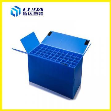 砀山循环使用塑料包装箱砀山新材料包装箱