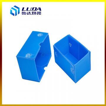 无为循环使用塑料包装箱无为新材料包装箱