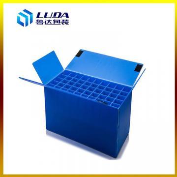 六安循环使用塑料包装箱六安新材料包装箱