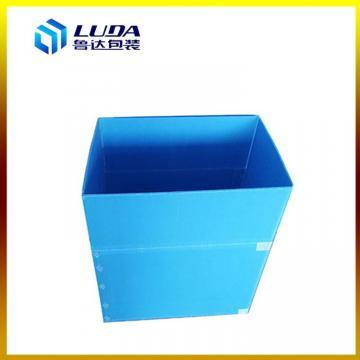 霍山循环使用塑料包装箱霍山新材料包装箱