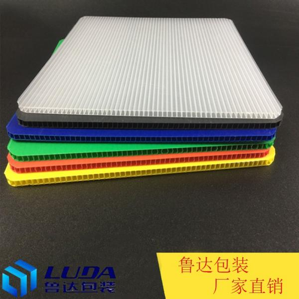 厂家直销pp中空板塑料防静中空板 塑胶万通板 瓦楞板环保空心板
