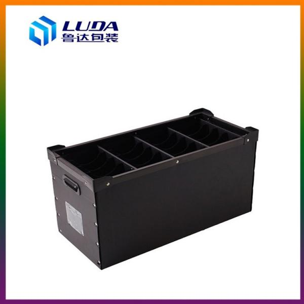 黄山循环使用塑料包装箱黄山新材料包装箱