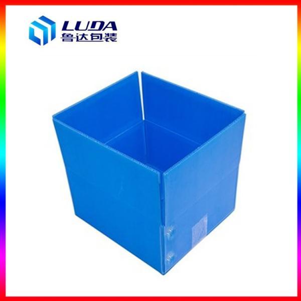 阜阳循环使用塑料包装箱阜阳新材料包装箱