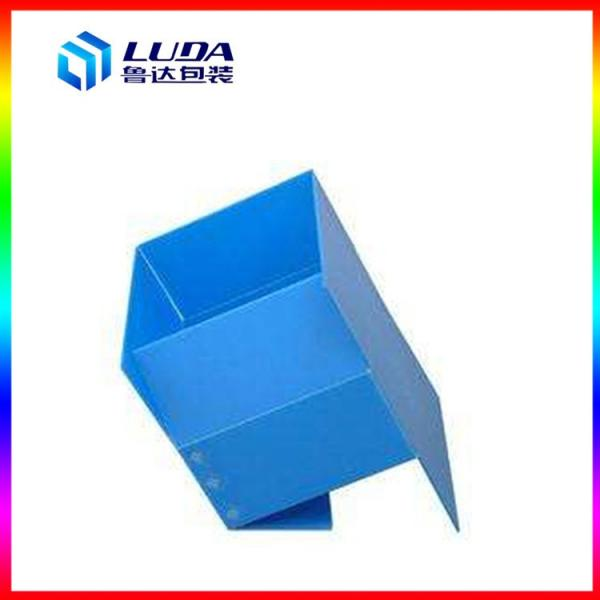 阜南循环使用塑料包装箱阜南新材料包装箱
