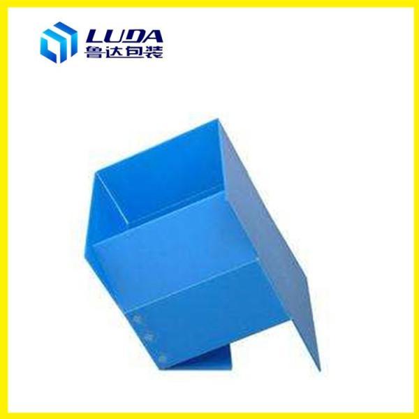 巢湖循环使用塑料包装箱巢湖新材料包装箱