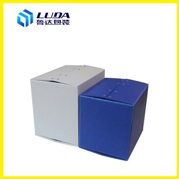 含山循环使用塑料包装箱含山新材料包装箱