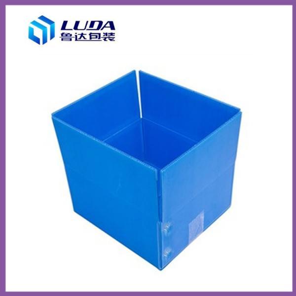 阜平塑料防潮包装箱阜平塑料新型环保包装箱