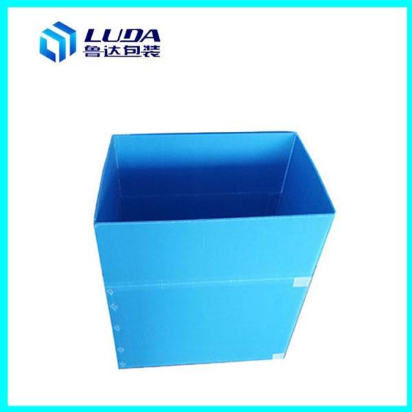 宿迁塑料包装箱宿迁塑料瓦楞纸箱宿迁塑料防水包装箱