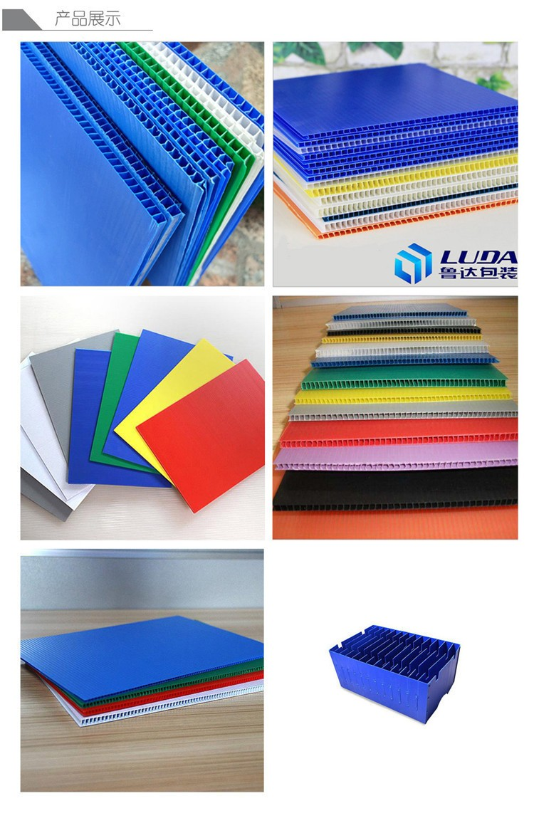 1.塑料中空板的材质怎么样