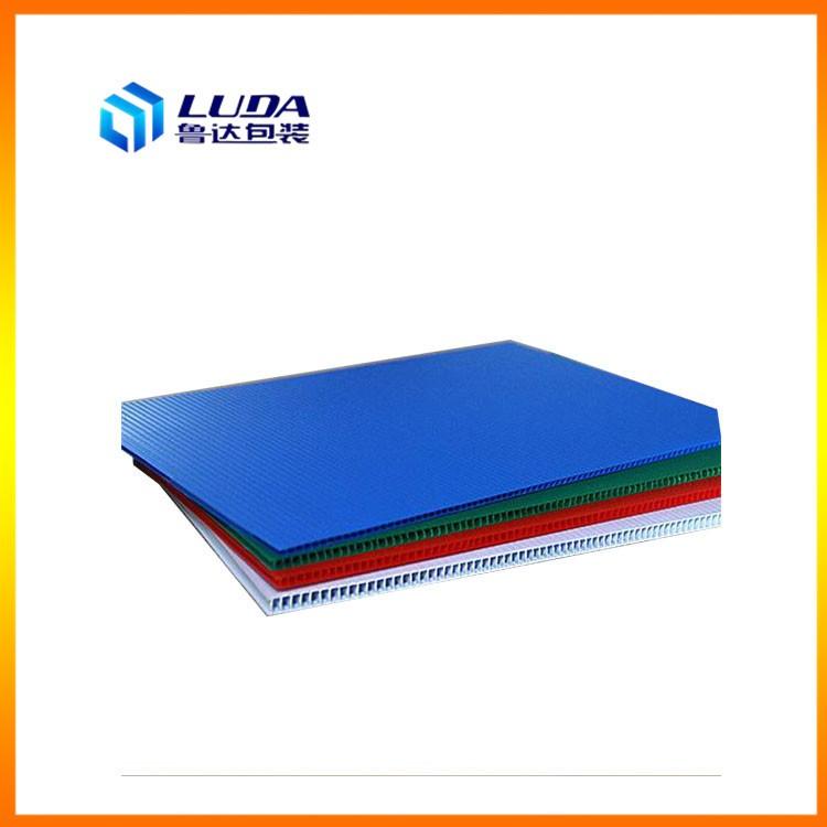 中空板常用的辅料有哪些
