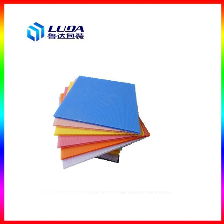 PP塑料中空板材有什么优点