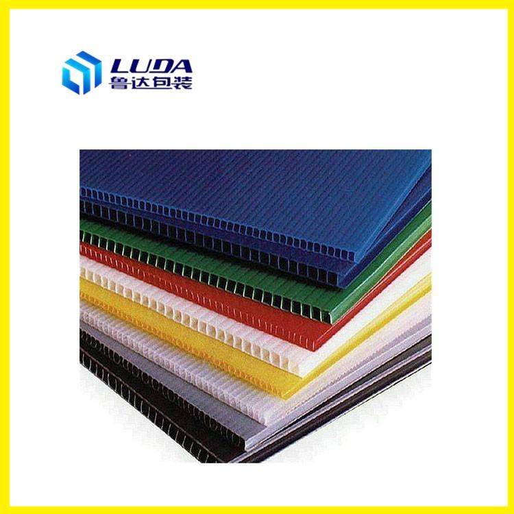 塑料中空板箱的多样式设计适应不同的应用