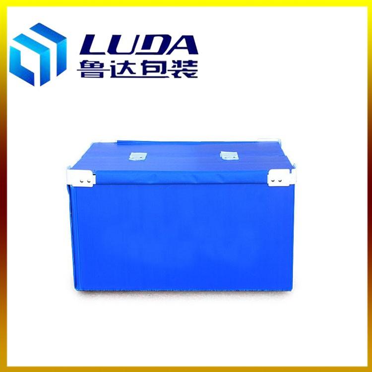 塑料中空板卡板箱