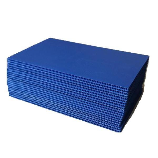 5mm中空板  瓦楞板